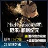 尼尔机械纪元 高清2B姐/A2人物角色设定概念原画 游戏 资料 图集素材百度云下载