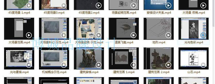 钟风华原画设计网络班教程 CG原画高清 全素材视频漫画PS绘画设计
