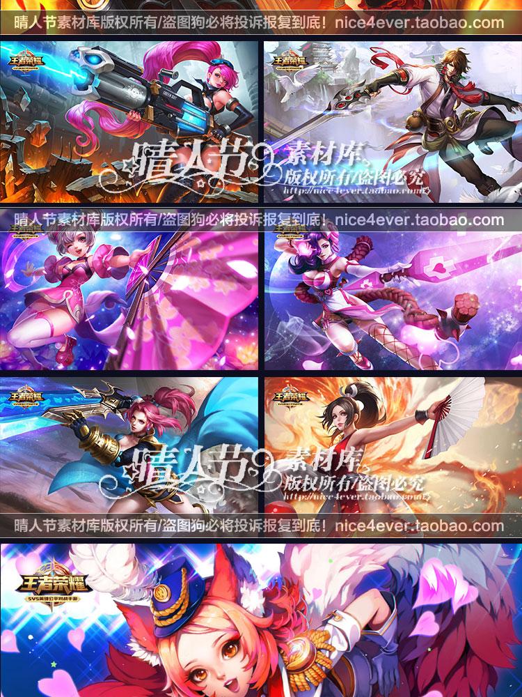 王者荣耀游戏原画 头像武器图标素材 全套ui界面设计资料高清壁纸MAX模型图标集