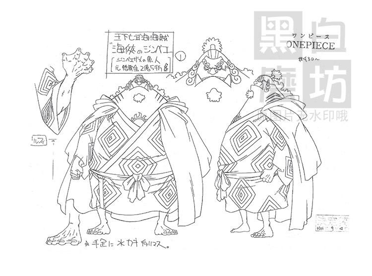 海贼王官方资料设定集全集下载 高清人物设定素材 原画线稿手稿手绘