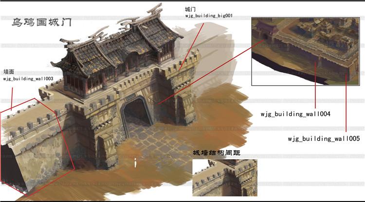 高清中国风场景原画设定 游戏场景设定 建筑素材资源参考图集